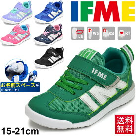 b7ad12e5de220 キッズシューズ 男の子 女の子 イフミー IFME イフミーライト スニーカー 子供靴 15.0-21.0cm 軽量