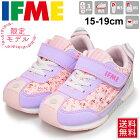 イフミー/IFME/キッズシューズ/15-21cm/30-9008