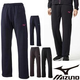 トレーニングパンツ ジャージ レディース ミズノ mizuno ウォームアップパンツ スポーツウェア フィットネス ロングパンツ 女性用 シンプル ワンポイント ボトムス/32MD9325