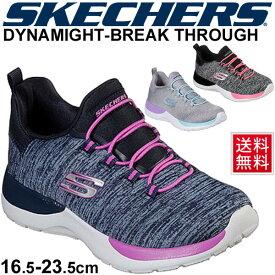 キッズシューズ ジュニア ガールズ スニーカー 女の子 スケッチャーズ SKECHERS DYNAMIGHT BREAK THROUGH 子供靴 スポーティ カジュアル LAスニーカー 靴/81302L