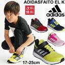 キッズ ジュニア シューズ スニーカー アディダス adidas アディダスファイト EL K 子供靴 ランニングシューズ 男の子…