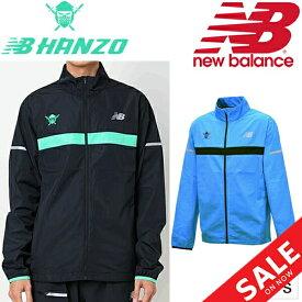 bb81db7eb06ec ウインドジャケット ウィンドブレーカー メンズ アウター ニューバランス newbalance NB HANZO ハンゾー/スポーツウェア 男性  ランニング