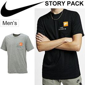 4fde6d811d9e2 Tシャツ 半袖 メンズ ナイキ NIKE ストーリー パック STORY PACK S/S TEE/スポーツ