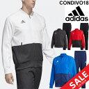 トレーニングウェア 上下セット メンズ/アディダス adidas CONDIVO18 プレゼンテーション ジャケット パンツ/男性用 …