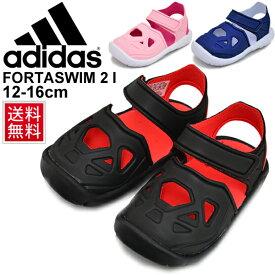 キッズサンダル ベビー スポーツサンダル シューズ 男の子 女の子/アディダス adidas FORTASWIM 2 I(フォルタスイム)/子供靴 12.0-16.0cm ベビー靴 2E幅 プール 水遊び 海 ベルクロ くつ/Fortaswim2I