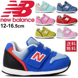 ベビーシューズ キッズ スニーカー 男の子 女の子 ニューバランス NewBalance 996/子供靴 ベビー靴 12.0-16.5cm Nロゴ かわいい インファント 男児 女児 運動靴 くつ/IV996-