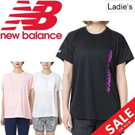 Tシャツ 半袖 レディース ニューバランス newbalance ランニングウェア スポーツウェア トレーニング ジョギング 女性用 半袖シャツ 吸汗速乾 トップス/JWTR9017