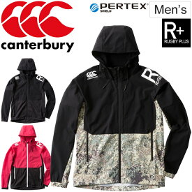 フィールドジャケット メンズ カンタベリー canterbury RUGBY+ ストレッチパフォーマンスフーディ スポーツウェア ラグビー アウター 男性用 撥水 ジャンバー/RP79035