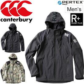 33d1275a21adcd フィールドジャケット メンズ アウター カンタベリー canterbury RUGBY+ ストレッチパフォーマンスジャケット スポーツウェア ラグビー  ス 男性用