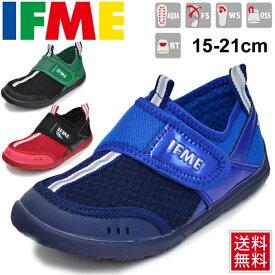 78c847ca5290d キッズシューズ ジュニア ウォーターシューズ サンダル 男の子 子ども イフミー IFME 子供靴 15.0-21.0cm