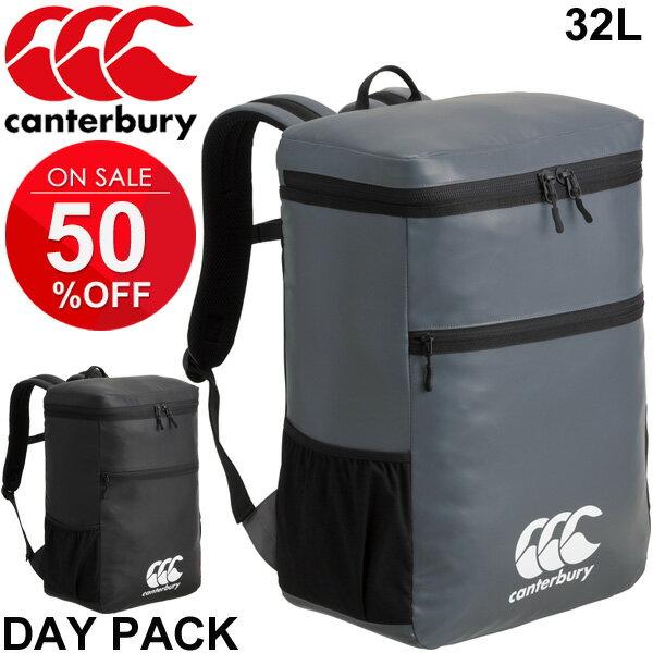 バックパック デイパック メンズ レディース カンタベリー canterbury スポーツバッグ 32L ラグビー リュックサック かばん 練習 鞄 トレーニング ジム / AB08251