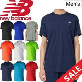 Tシャツ 半袖 メンズ ニューバランス newbalance アクセレレイト グラフィック/スポーツ トレーニング ウェア 男性用 半袖シャツ ロゴ ランニング ジム 吸汗速乾 トップス/AMT73061