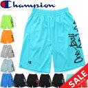 ハーフパンツ バスケットパンツ メンズ チャンピオン Champion プラクティスパンツ バスケットウェア BASKETBALL バス…
