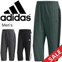 トレーニング パンツ 七分丈 メンズ アディダス adidas MUSTHAVES ベーシッククロス 3/4パンツ/スポーツウェア ランニ…