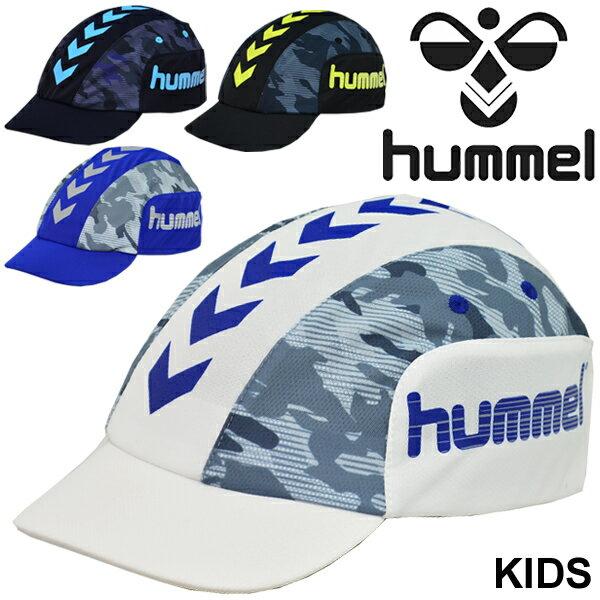 キッズ 帽子 サッカー 男の子 女の子 子ども ヒュンメル hummel ジュニア フットボールキャップ/フットサル 子供用 トレーニング 練習 熱中症対策 吸汗速乾 紫外線対策 アクセサリ/HFJ4050