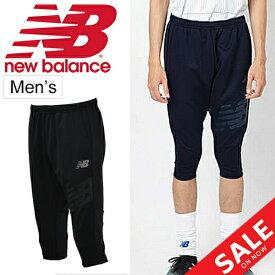 76cb3eb994ada ウォームアップパンツ 7分丈 メンズ ニューバランス Newbalance コンディショニングパンツ/スポーツウェア サッカー トレーニング