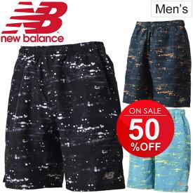 ランニング ショートパンツ メンズ/ニューバランス new balance R360 7インチショーツ/男性用 ジョギング トレーニング ボトムス スポーツウェア/JMSR8621