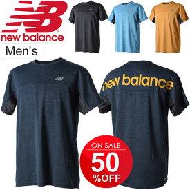 Tシャツ 半袖 メンズ ニューバランス new balance R360 ヘザーグラフィック TEE/ランニング ジョギング トレーニング 男性用 半袖シャツ トップス スポーツウェア/JMTR8615