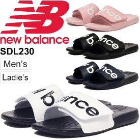 スポーツサンダル メンズ レディース ニューバランス newbalance シューズ スライドサンダル ロゴ カジュアル 室内履き レジャー スポサン 靴/SDL230