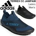 ウォーターシューズ メンズ レディース アディダス adidas TERREX CC JAWPAW ジャウパウ/スリップオンシューズ 水陸両…