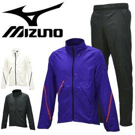 ウィンドブレーカー ジャケット パンツ 上下セット メンズ レディース ミズノ mizuno PG スポーツ トレーニング ウェア 上下組 練習着 部活 セットアップ/32ME9020-32MF9020