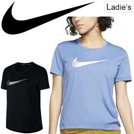 Tシャツ 半袖 レディース ナイキ NIKE Wマイラー HBR S/S ランニングトップ スポーツ トレーニング ウェア フィットネス ジム 部活 女性 ロゴ 半袖シャツ トップス/AJ8227