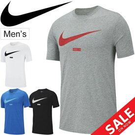 Tシャツ 半袖 メンズ ナイキ NIKE DB スウォッシュ FUN SSNL スポーツ トレーニング ウェア 男性 半袖シャツ クルーネック ビッグロゴ ランニング ジョギング ジム カジュアル トップス/BQ1854