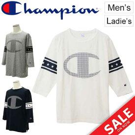 Tシャツ 7分袖 メンズ レディース チャンピオン champion CAMPUS キャンパス 3/4スリーブ フットボールTシャツ スポーツ カジュアル ウェア ビッグロゴ カレッジテイスト トップス ユニセックス/C3-N410
