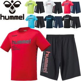 半袖Tシャツ ハーフパンツ 上下セット メンズ レディース ヒュンメル hummel プラクティスシャツ ウーブンパンツ 上下組 スポーツウェア サッカー フットサル ハンドボール トレーニング 部活 セットアップ/HAP4129-HAP2065