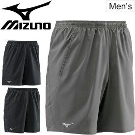 ランニングパンツ メンズ ミズノ mizuno ショーツ 男性用 ジョギング マラソン トレーニング ランパン スポーツウェア/J2MB8505