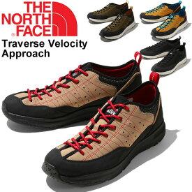 スニーカー メンズ レディース シューズ ノースフェイス THE NORTH FACE トラバースベロシティアプローチ 軽量 カジュアルシューズ ローカット レースアップ 男女兼用 ユニセックス 靴 くつ 正規品/NF51989