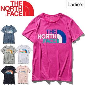 Tシャツ 半袖 レディース ノースフェイス THE NORTH FACE S/Sカラフルロゴティー アウトドア カジュアル ウェア ロゴT 女性用 ビッグロゴ 半袖シャツ トップス/ NTW31931
