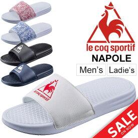 シャワーサンダル メンズ レディース ルコック le coq sportif ナプール/スポーツサンダル ビッグロゴ スライドサンダル スポーティ シューズ シャワサン スポサン 靴/QL3LJE32