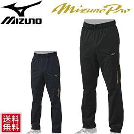 トレーニングパンツ メンズ レディース ミズノ mizuno ミズノプロ 限定モデル ロングパンツ 野球 練習着 部活 ベースボール ソフトボール /12JF9J73
