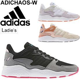 スニーカー レディース アディダス adidas アディカオス W ローカット 厚底 スポーツカジュアル 女性 スポカジ ADICHAOS W 靴 くつ/ADICHAOS-W
