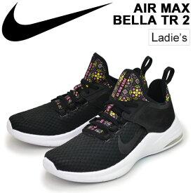 トレーニングシューズ レディース スニーカー ナイキ NIKE WS エアマックス BELLATR 2 プリント/スポーツ フィットネス ジム ワークアウト 女性 軽量 ローカット 靴 AIR MAX くつ/BQ9442