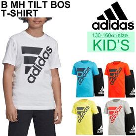 キッズ 半袖Tシャツ ハーフパンツ 上下セット 2点セット ジュニア 男の子 女の子 子ども アディダス adidas スポーツウェア 子供服 130-160サイズ 上下組 運動 サッカー 部活動 普段着 男児 女児 セットアップ/FTM55-FTJ82