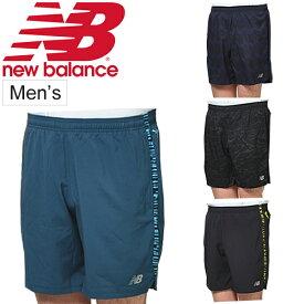 ランニングパンツ メンズ ニューバランス newbalance NBRC プリント7インチショート(インナーなし)/スポーツウェア ジョギング マラソン トレーニング 男性 ショーツ 短パン ボトムス/AMS93198