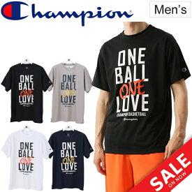 Tシャツ 半袖 メンズ バスケットボール チャンピオン Champion E-MOTION プラクティス Tシャツ/スポーツウェア プリントT 男性用 半袖シャツ バスケ 練習 部活 吸汗速乾 抗菌防臭 /C3-PB319