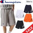 ハーフパンツ メンズ バスケットボール チャンピオン Champion E-MOTION プラクティスパンツ/スポーツ トレーニングウ…