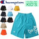 ハーフパンツ キッズ ジュニア 男の子 女の子 子ども チャンピオン champion プラクティスパンツ バスケットウェア バ…
