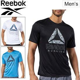 Tシャツ 半袖 ランニングシャツ メンズ リーボック Reebok ランニング グラフィック Tシャツ スポーツウェア ジョギング マラソン トレーニング 男性 半袖シャツ ビッグロゴ クルーネック プリントT トップス/FVN03