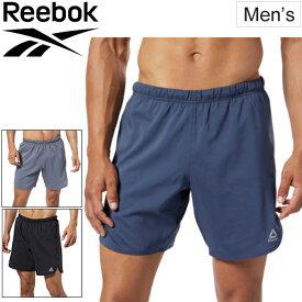 ランニングパンツ ショートパンツ メンズ リーボック Reebok ランニング 7インチ ショーツ/スポーツウェア ジョギング マラソン 長距離ラン トレーニング ジム 男性 ハーフパンツ 短パン ボトムス/FVN14