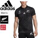 ラガーシャツ 半袖 ポロシャツ メンズ アディダス adidas オールブラックス RWC サポータージャージー ALL BLACKS ス…