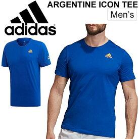 半袖 Tシャツ ラグビーシャツ メンズ アディダス adidas アルゼンチン ICON T スポーツウェア アルゼンチン代表 応援グッズ サポーター 男性 半袖シャツ バックプリント クルーネック ラガーシャツ トップス /FYM61