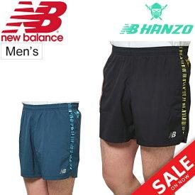 ランニングパンツ メンズ ニューバランス newbalance NB HANZO ハンゾー プリント5インチショート(インナーなし)/スポーツウェア ジョギング マラソン トレーニング 男性 ショーツ 短パン ボトムス/MS93199