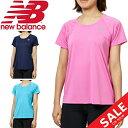 ランニングシャツ 半袖 Tシャツ レディース ニューバランス new balance ベーシック ランTシャツ スポーツウェア ジョギング マラソン トレーニング 女性用 無地 半袖シャツ ワンポイント ロゴ 吸汗速乾 シンプル トップス/WT93868