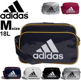 エナメルバッグ ショルダーバッグ レディース メンズ アディダス adidas スポーツバッグ Mサイズ 18L ビッグロゴ 肩掛け 斜めがけ 部活 通学 学生 ジムバッグ かばん/ETX12