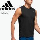 ノースリーブ Tシャツ ランニングシャツ メンズ アディダス adidas オウン ザ ラン ノースリーブTシャツM/スポーツ ト…
