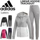 トレーニングウェア ジャケット パンツ 上下セット レディース アディダス adidas リニア フーディー トラックスーツ …